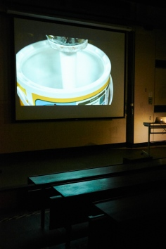 The projection for Tara Tate's spoken word and video performance at the Little Hall, CU Sidgwick Site